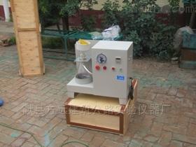 砂浆石膏饱水率测定仪
