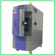 THC-22PF小型高低温湿热老化试验箱0~150℃升级版