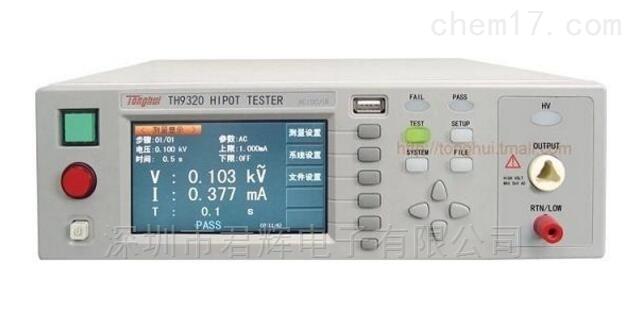 TH9320交直流耐压绝缘测试仪