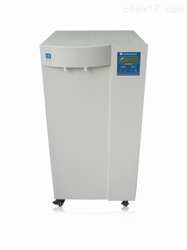 UPT系列落地式超纯水机