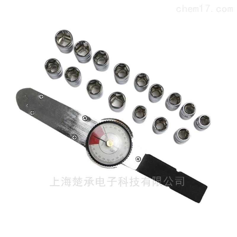 直讀式扭力扳手/指針式扭矩扳手