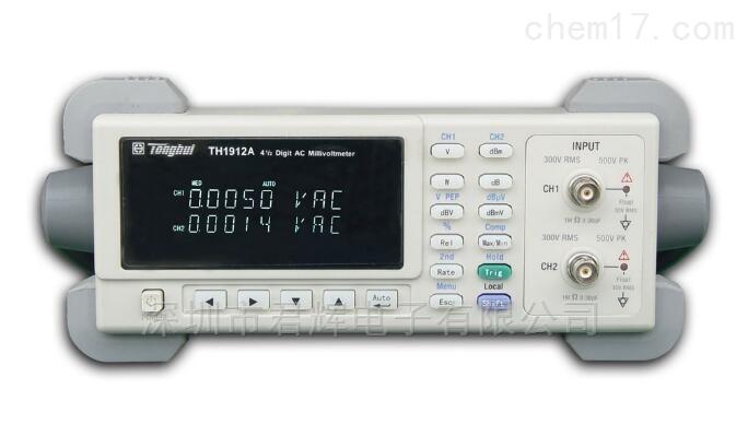 TH1912A双通道数字交流毫伏表