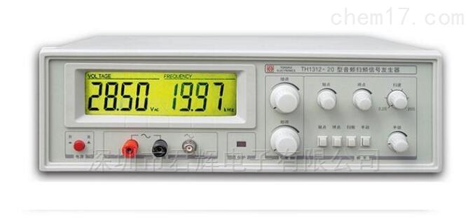 TH1312-20音频扫频信号发生器