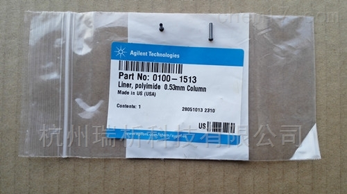 0100-15130100-1513 聚酰亚胺衬管