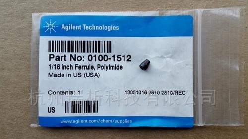0100-15120100-1512     聚酰亚胺密封垫