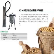 中储粮JQYS型粮仓深层扦样器(体积测定仪)