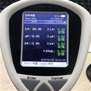 上海谱熙, 皖夫HP-10色差仪(汉谱HP-200)