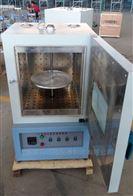 SYD-3061(82型)沥青薄膜烘箱专业制造SYD-3061(82型)