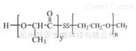 PLA嵌段共聚物PLA-SS-mPEG MW:2000双硫键嵌段聚合物