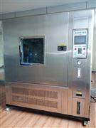 ISO20653 IPX9K高温高压喷淋试验箱