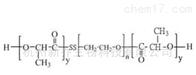 双硫键PLA-SS-PEG-PLA MW:2000两嵌段共聚物