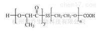双硫键PLA-SS-PEG-COOH MW:2000嵌段共聚物