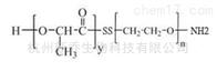 嵌段共聚物PLA-SS-PEG-NH2  双硫键共聚物 囊泡材料
