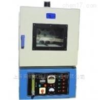 SYD-0608沥青蒸发损失试验箱专业制造SYD-0608