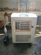 0.4平方冷凍干燥機-50度帶曲線