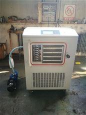ZL-20TDS0.4平方冷冻干燥机-50度带曲线
