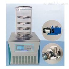 ZL-10TD压盖型-50度压盖型冷冻干燥机