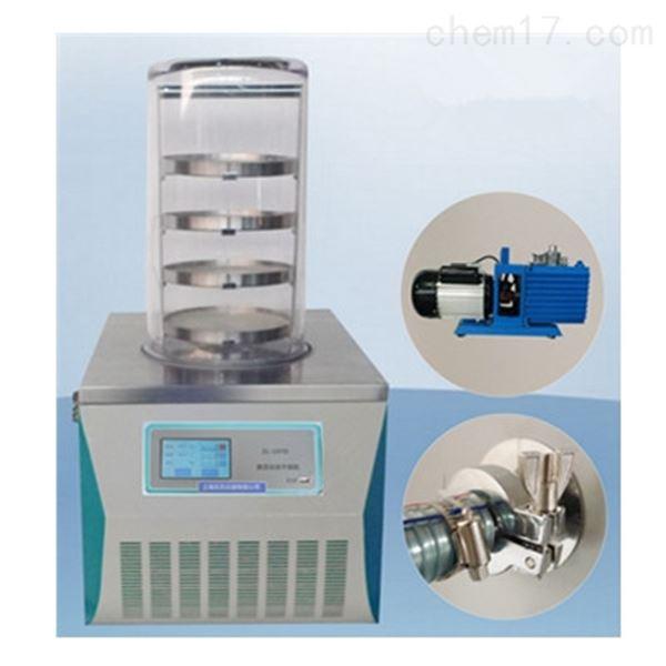 挂瓶型冷冻干燥机