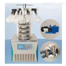 -55度挂瓶压盖型ZL-1OTD挂瓶压盖型冷冻干燥机