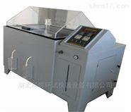 成都重庆YWX/Q-250盐雾试验箱现货供应