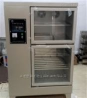 HBY-30CA砂浆养护箱专业制造HBY-30CA