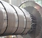 螺旋管式换热器
