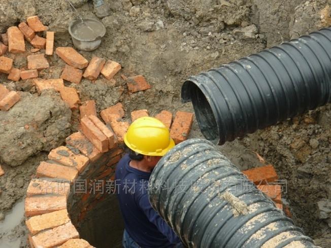 钢带增强聚乙烯波纹管