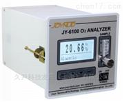 JY-6100在线式高含量氧分析仪