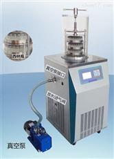 ZL-12TDZL-12TD冷冻干燥机-80度压盖型冻干机