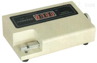 片剂硬度测试仪的技术参数
