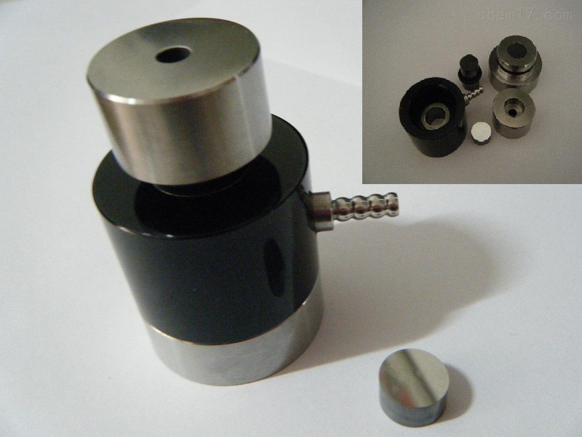 UNC-13红外压片模具
