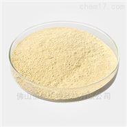二乙基二硫代氨基甲酸碲 现货原材料