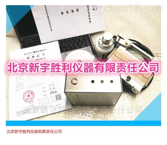 电梯安全评估仪器,电梯性能评估系统仪器