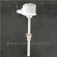 防爆熱電偶WRE-240分度號E0~700度