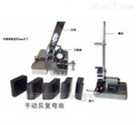 WS-08钢筋反复弯曲机专业制造WS-08