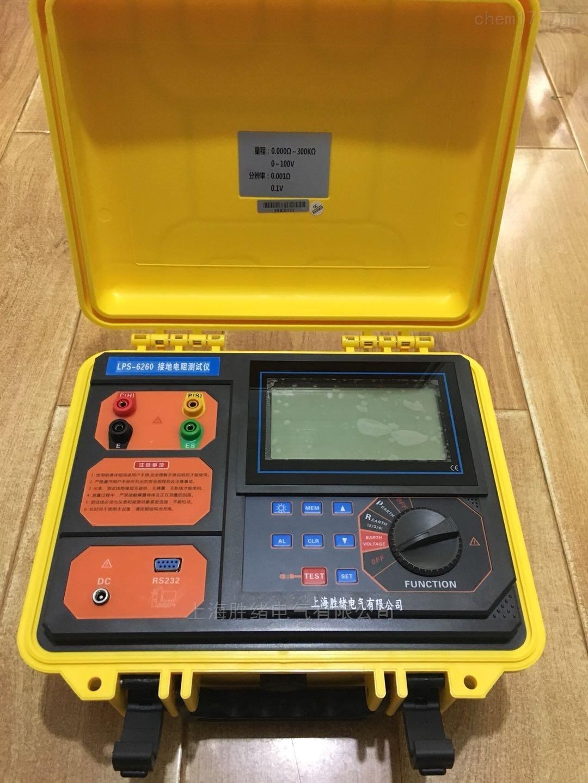 防雷土壤電阻率測試儀