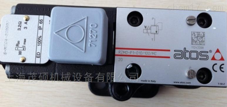 阿托斯防爆阀现货DHA-0619/7/NPT-24DC ATOS