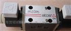 阿托斯特价ATOS电磁阀DHA/UL-0713系列现货