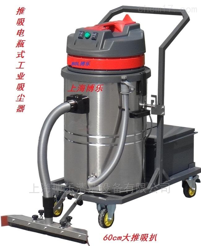 电瓶式工业吸尘器价格厂家