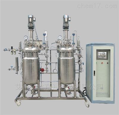 FC-10-100A全自動雙聯發酵罐