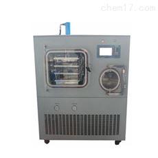 ZL-50GDY供应上海左乐品牌0.5㎡原位冻干机