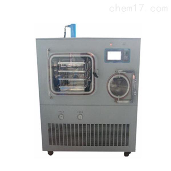 压盖型-50℃台式冷冻干燥机原型号FD-1B-50