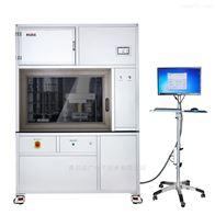 RG-AWS滤膜滤筒低浓度头自动称重系统