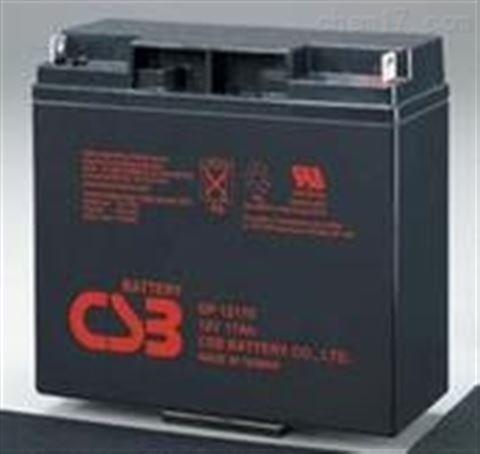 台湾品牌CSB蓄电池HRL12390W 12V390W规格