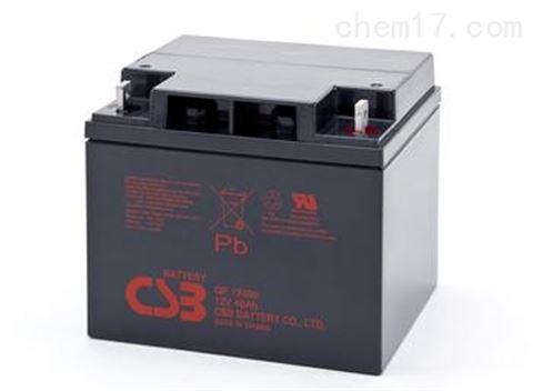 台湾品牌CSB蓄电池HRL12330W 12V330W寿命