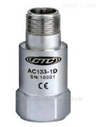 电压振动加速度传感器 500mv现场监测
