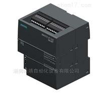 新疆西门子S7-200 SMART PLC模块代理商