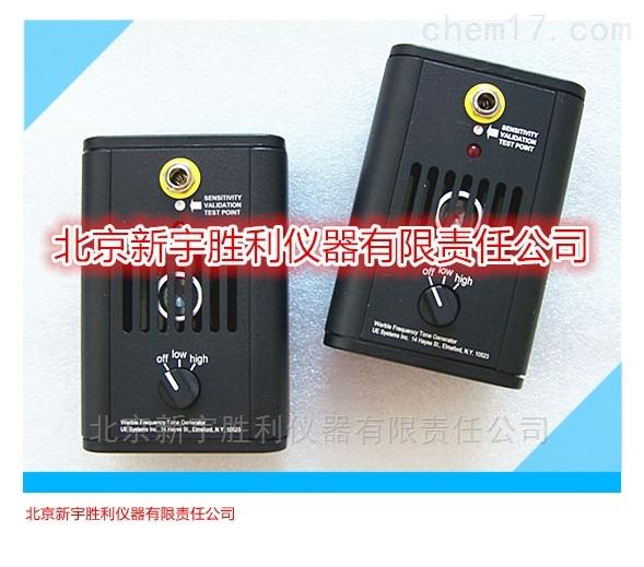 WTG-1超声波信号发生器;信号源.产生器