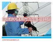 UWC超声波集波器.远距离泄漏检测传感器