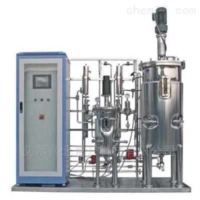 FC-20-200A全自動二級發酵罐